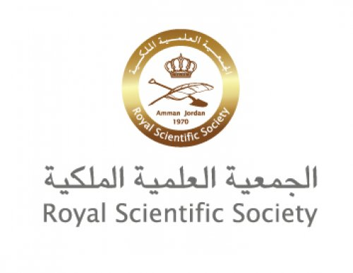 RSS (Royal Scientific Society)